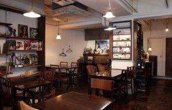 23区内カフェレストラン