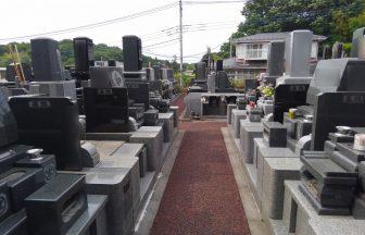 関東 墓地