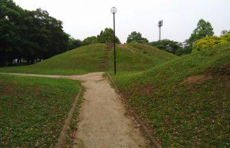 神奈川県 公園