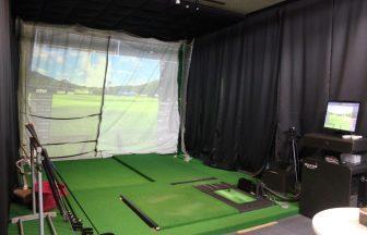 23区内 インドアゴルフ