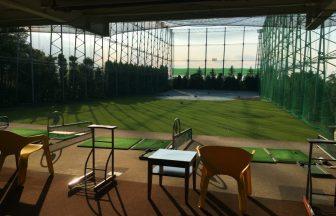 新座市 ゴルフ練習場