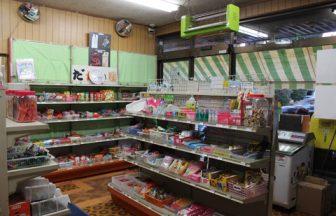 東京市内 駄菓子屋