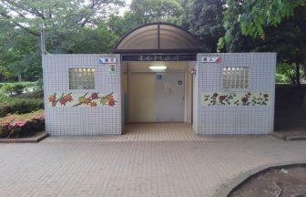 神奈川県 公衆トイレ