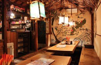 東京市内 居酒屋