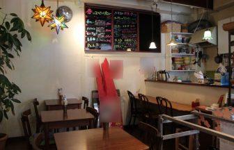 中野区 カフェ