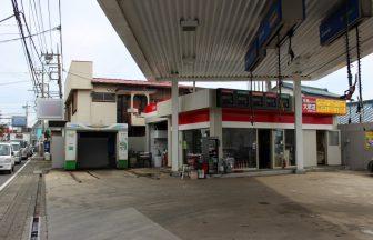 神奈川県 ガソリンスタンド