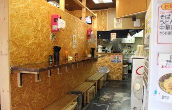 江東区 蕎麦屋