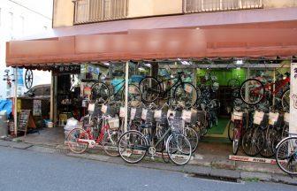 東京市内 サイクリングショップ