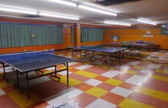 関東 卓球場