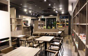 横浜市 カフェ