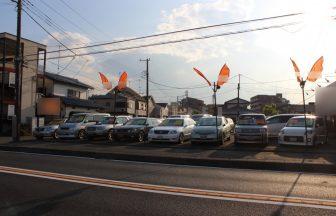 神奈川県 中古車店