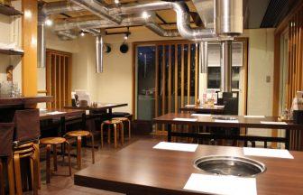 23区内 ジンギスカン料理店