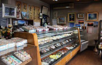 荒川区 和菓子屋