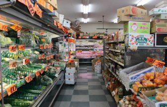 23区内 スーパーマーケット