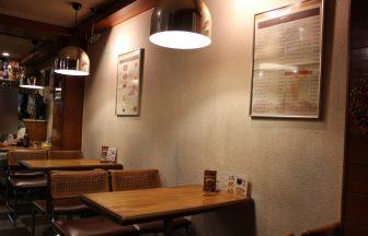 江東区 喫茶店
