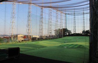 神奈川県 ゴルフ練習場