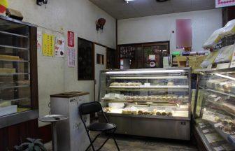 台東区 菓子屋