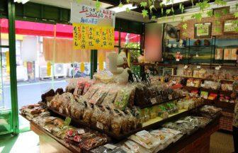 23区内 菓子屋
