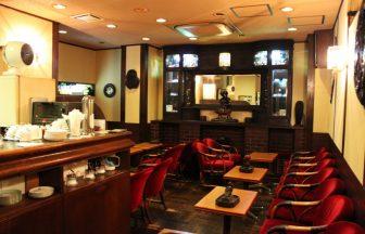千代田区 喫茶店