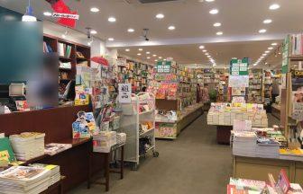 杉並区 書店
