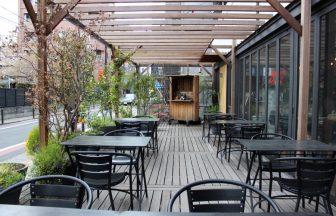 豊島区 テラスカフェ