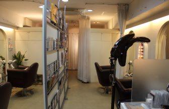渋谷区 美容室