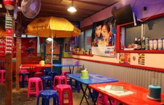 23区内 タイ料理店