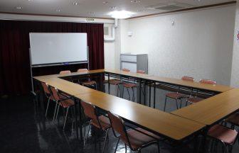 新宿区 会議室