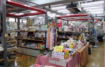 23区内 日用雑貨店
