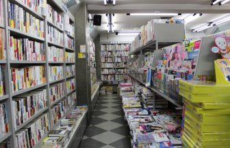23区内 書店