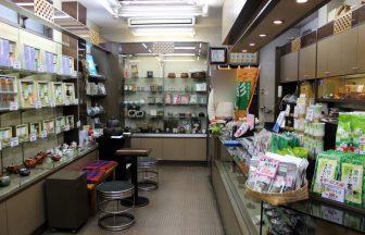 23区内 茶葉店