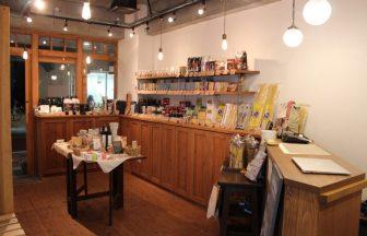 23区内 オーガニック食品店