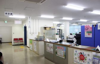 東京都 市役所
