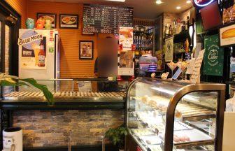 台東区 カフェ