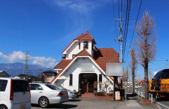 山梨県 喫茶店