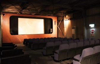 関東 レトロ映画館