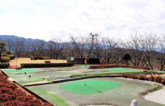 関東 パターゴルフ場
