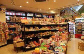 23区内 駄菓子屋