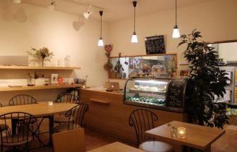 目黒区 カフェ