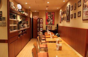 東京市内 カフェ