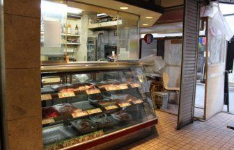 港区 肉屋