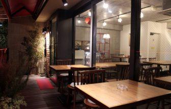 中野区 カフェレストラン