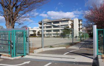 東京市内 小学校