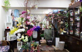 千代田区 花屋
