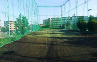 東京市内 ゴルフ練習場