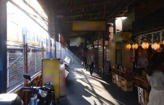 神奈川県 レトロ商店街