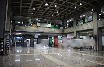 神奈川県 公共施設