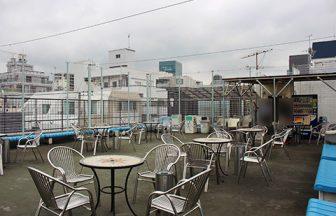 渋谷区 屋上