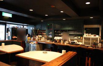 渋谷区 喫茶店