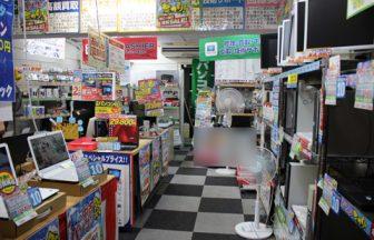 23区内 パソコン専門店